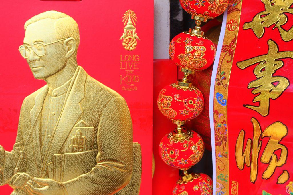 chinatown-king