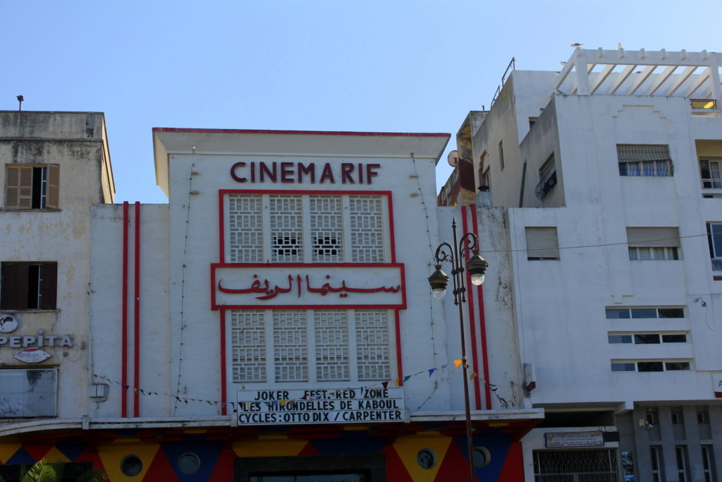 Tanger Cinemarif